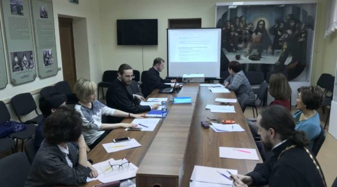 В Якутской духовной семинарии прошло заседание экспертного совета I (регионального) этапа Всероссийского конкурса «За нравственный подвиг учителя»