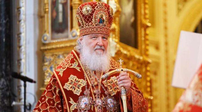 Поздравление Святейшего Патриарха Московского и всея Руси Кирилла с началом учебного года