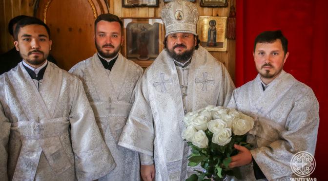 Поздравительный адрес архиепископу  Роману в связи с годовщиной архиерейской хиротонии