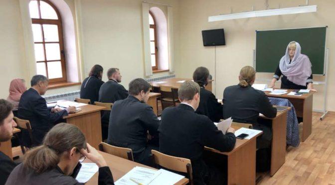 Состоялось первое в новом учебном году заседание кафедр Якутской духовной семинарии