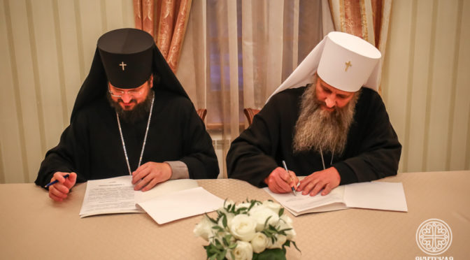 Заключено соглашение о сотрудничестве между Якутской и Хабаровской духовными семинариями