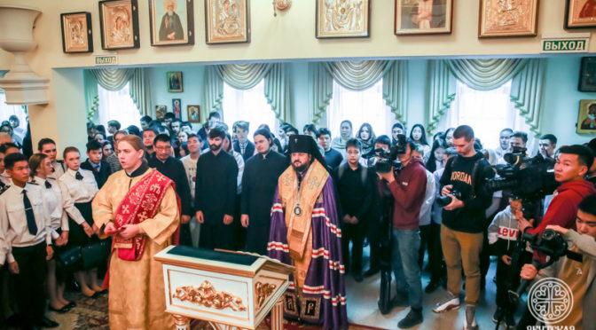 Прошел VIII Свято-Иннокентьевский студенческий форум и Актовый день Якутской духовной семинарии