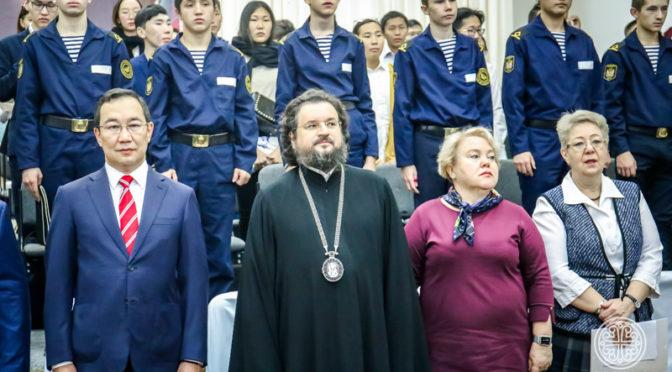 Актовый день и VIII Свято-Иннокентьевский форум (ВИДЕО)