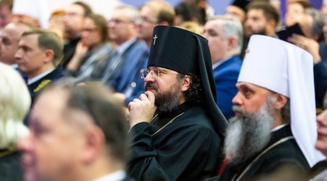 Ректор Семинарии принял участие в третьей международной конференции по теологии