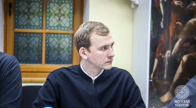 Преподаватель семинарии принял участие в курсах повышения квалификации, организованных Учебным комитетом
