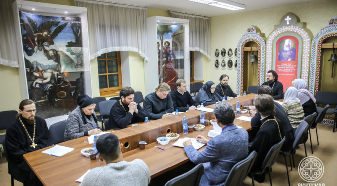 Состоялась встреча Ректора с преподавателями Семинарии