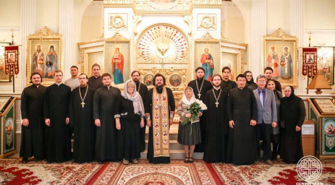 Поздравительный адрес архиепископа Якутского и Ленского Романа Захаровой Тамаре Викторовне в честь юбилея со Дня рождения