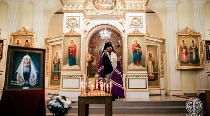 В Якутской духовной семинарии почтили память Святейшего Патриарха Алексия II
