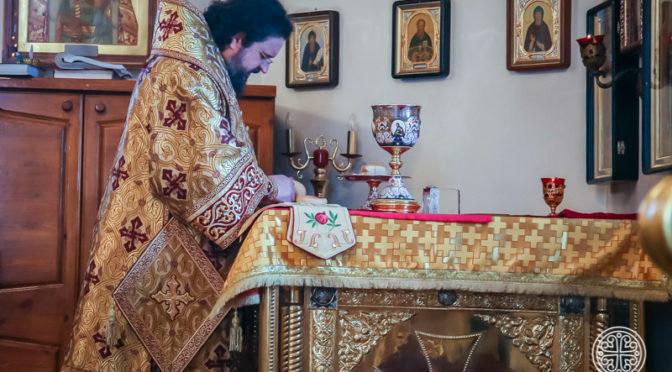 Неделя святых праотцев