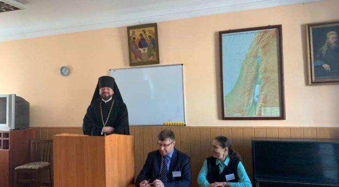 Старший преподаватель кафедры библейско-богословских и церковно-практических дисциплин принял участие в международной конференции