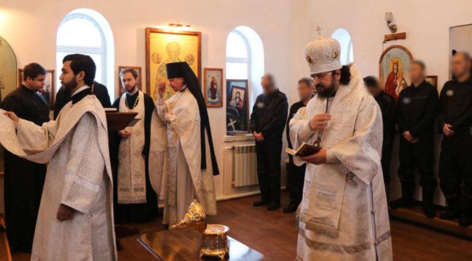 Ректор и преподаватели Семинарии посетили исправительную колонию