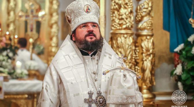 Поздравительный адрес архиепископу Якутскому и Ленскому Роману