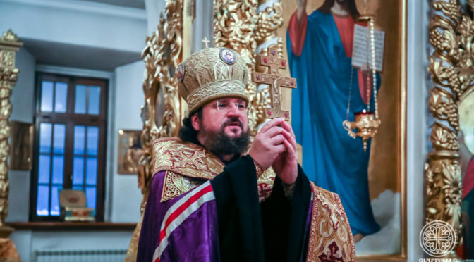 Молебен на Новолетие