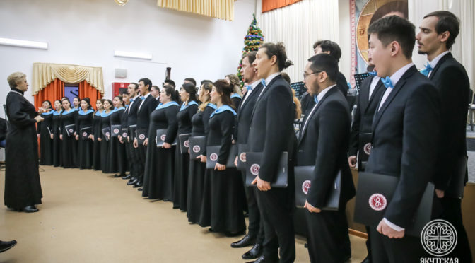 В Якутской духовной семинарии прошли Рождественские архиерейские елки