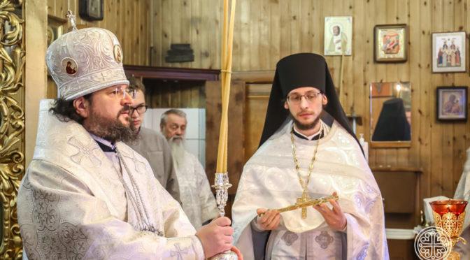 Богослужение в первое воскресенье после Рождества Христова