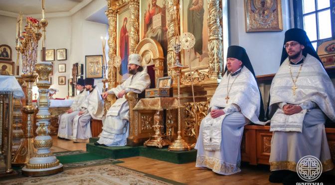 Праздник Обрезания Господня и память свт. Василия Великого