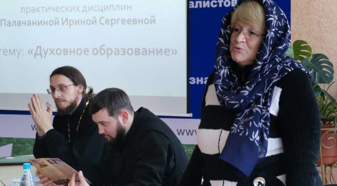 Прошли встречи представителей администрации с учащимися образовательных учреждений Мирнинского района и их родителями