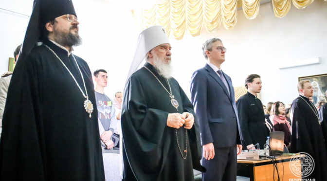 В Якутской духовной семинарии открылась православная выставка-форум «Радость Слова» и IX Епархиальный съезд православной молодежи