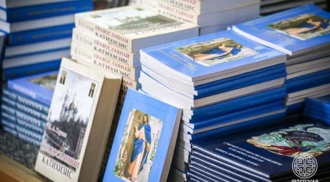 Проект модернизации Синодальной библиотеки Русской Православной Церкви получил Президентский грант
