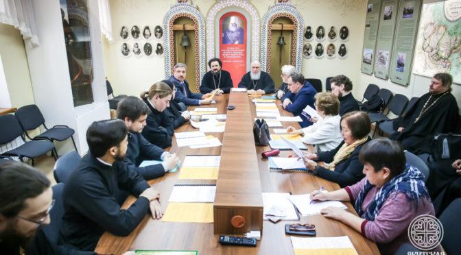Программа III Всероссийской научно-практической конференции с международным участием «Христианское историко-культурное наследие: взгляд в прошлое и опыт настоящего»