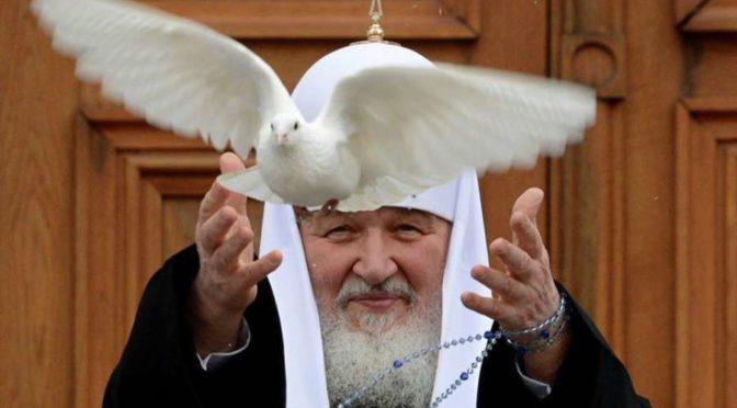 Поздравительный адрес Святейшему Патриарху Московскому и всея Руси КИРИЛЛУ