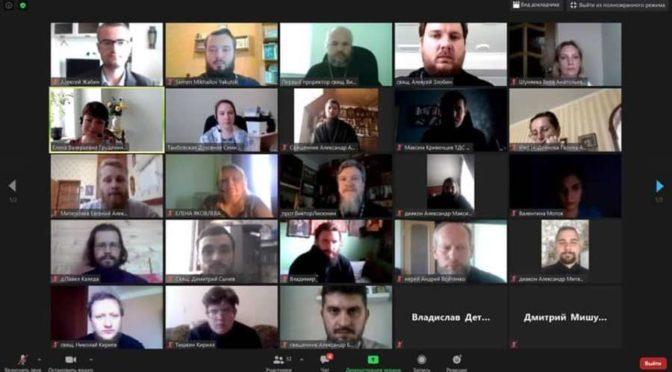Представители Якутской духовной семинарии приняли участие во Всероссийской научной конференции