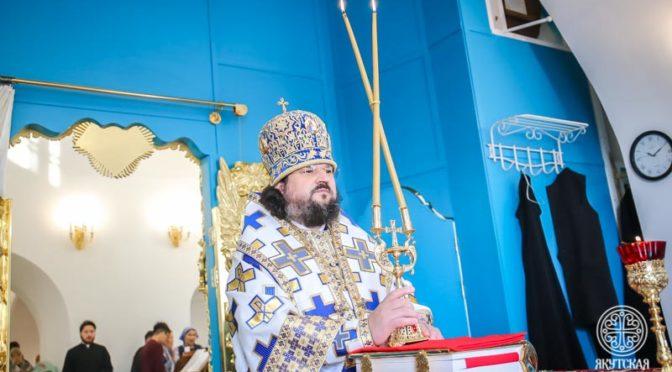 Ректор Семинарии совершил праздничное богослужение в день 388-летия города Якутска