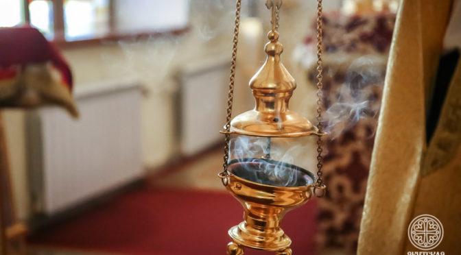В Якутской духовной семинарии молитвенно почтили память великих святых Церкви