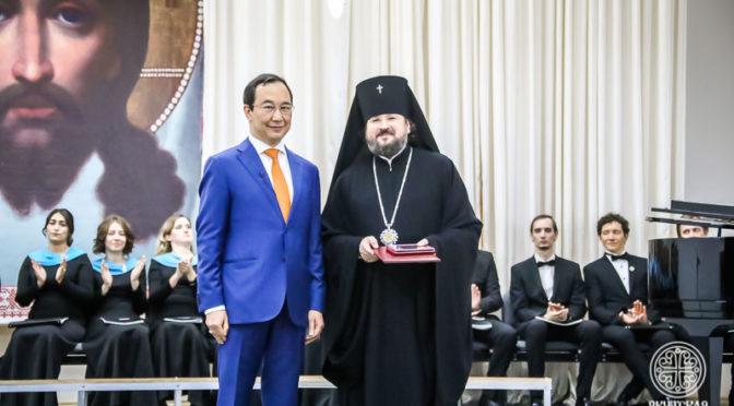 Ректор Семинарии удостоин знака отличия «Гражданская доблесть»