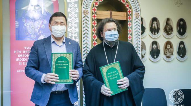 В Якутской духовной семинарии состоялось подписание соглашения о сотрудничестве c Министерством по делам молодежи