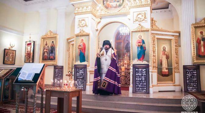 В Якутской духовной семинарии вознесли молитвы об упокоении пострадавших в годы советской власти