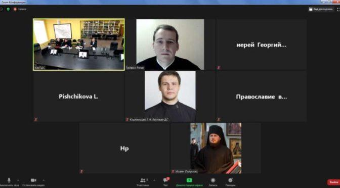 Преподаватели Якутской духовной семинарии приняли участие во Всероссийской конференции