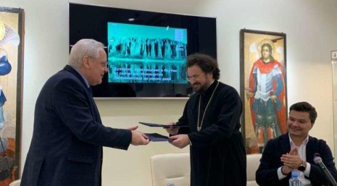 Состоялось подписание соглашения о сотрудничестве между Якутской духовной семинарией и ВГБИЛ им. М.И. Рудомино