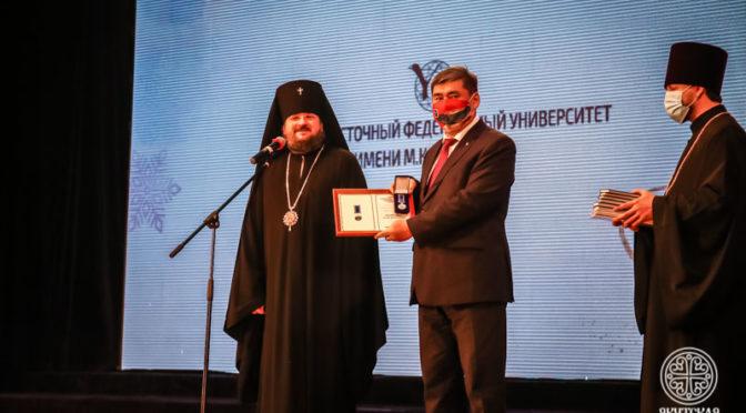 Ректор Семинарии принял участие в торжественных мероприятиях СВФУ, посвященных Дню студента