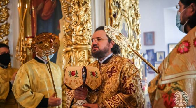Прощеное воскресенье и День православной книги