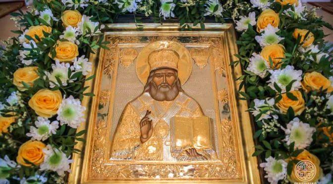 Богослужение в день памяти святителя Иннокентия Московского