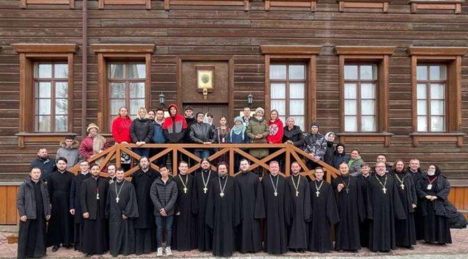 Завершились мероприятия X Дальневосточного Свято-Иннокентьевского студенческого форума