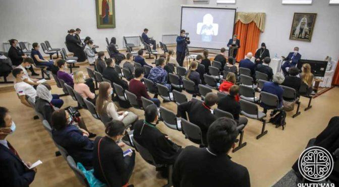 В Якутской семинарии прошел круглый стол, посвященный 220-летию первой школы Якутска при Спасском монастыре