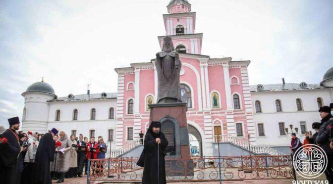 В Якутске почтили память святителя Иннокентия Московского, апостола Сибири и Америки