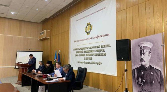 Ректор семинарии архиепископ Якутский и Ленский Роман принял участие в научно-практической конференции